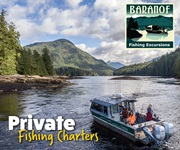 Private Fishing Charters with Baranof Fishing